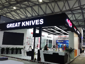 GREAT KNIVES